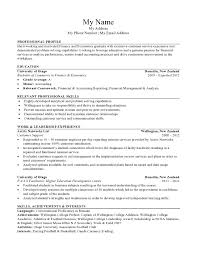 Interests Section On Resume Interests Section Finance Resume Rare Roaring Tk