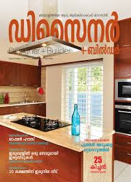 malayalam home design magazines to build issue 21 july to october 2017 joomag newsstand