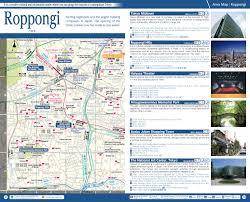 Tokyo Metro Map by Roppongi Map