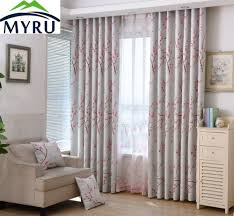 compare prices on peach curtain online shopping buy low price