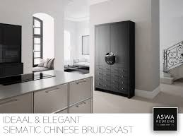Traditional Chinese Interior Design Elements Nieuws Siematic Chinese Bruidskast Keuken Emma Pinterest