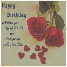 birthday cards fresh email birthday card free email birthday