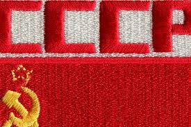 Soviet Russian Flag Items Russian Sales