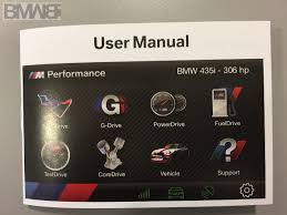 m performance drive analyser pictures and manual
