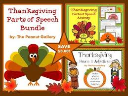 thanksgiving parts of speech bundle by the peanut gallery tpt