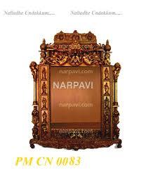 pooja mandapam designs narpavi exporter importer manufacturer distributor supplier