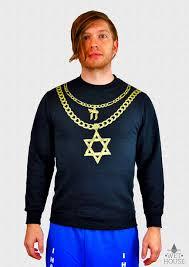 hanukkah vest hanukkah sweater vest sweater tunic