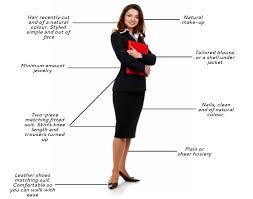 interview dress code gcb recruitment