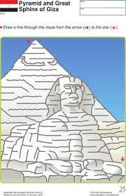 egyptian maze worksheet education com