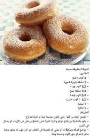 cuisine arabe 4 épinglé par zainab victory sur المطبخ cuisine