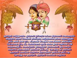 wedding wishes tamil 28 tamil kavithai and quotes about marriage thirumanam