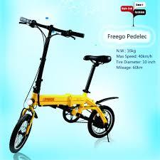 new design mini folding cheap electric bike