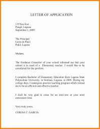 promotion director cover letter creative writing prompts examples