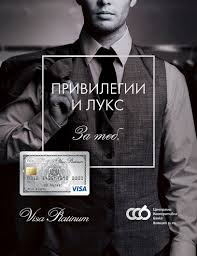 Visa Black Card Invitation Amex Platinum Cards To Offer Unlimited 5x On Airfare And The