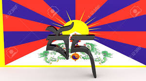 Cuban Flag Meaning Tibetan Characters Made Of Dark Metal Meaning Tibet In Front
