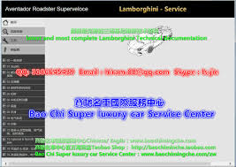 lamborghini aventador lp700 4 lp750 4 workshop manual wiring