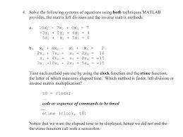 Matrix Worksheets 2x2 Matrix Times 2x1 Image Gallery Hcpr