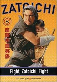 Zatoichi Blind Swordsman Amazon Com Zatoichi The Blind Swordsman Vol 8 Fight Zatoichi