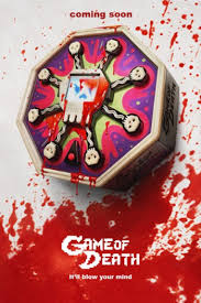 game of death 2017 u2013 dee omen
