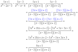 adding and subtracting rational expressions math homework help