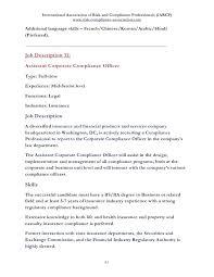 resume sles for college students seeking internships in chicago underwriters resume resume exles for college students seeking