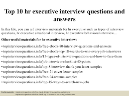top 10 hr executive interview questions and answers