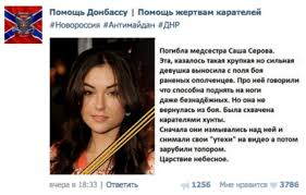 Meme Porno - a russian news outlet claiming sasha grey died while filming an