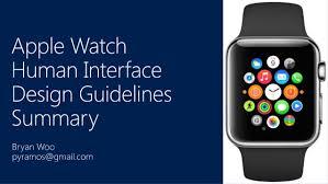 human interface design summary of apple human interface design guideline