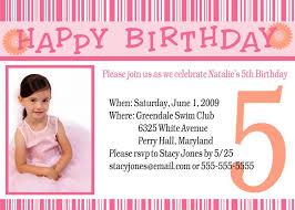 design birthday invitations tags design an birthday invitation