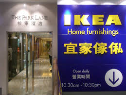 Ikea Home by File Hk Cwb The Park Lane Hong Kong Hotel N Ikea Home Furnishings