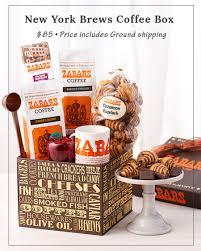 zabar s gift baskets 10 gift cards zabar s holidays