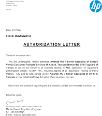 best gis administrator cover letter pictures podhelp info