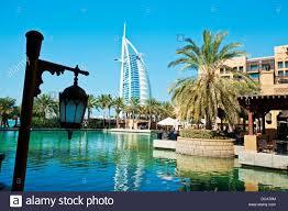 Al Burj by Mina A Salam Madinat Jumeirah Hotel On The Background Burj Al