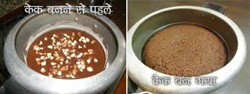cake in cooker recipe eggless chocolate cake in cooker recipe