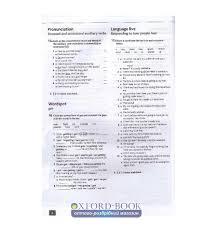 купить cutting edge upper intermediate workbook with key