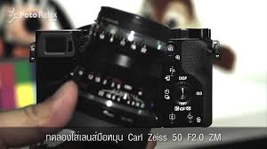 sony a6000 setting for manual focus lens thai edition youtube