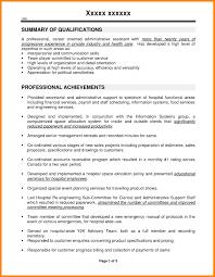 Resume Skills Team Player 8 Office Assistant Resume Skills Emails Sample