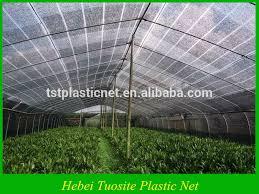 garden shade net vegetable garden sun shade netting black circular