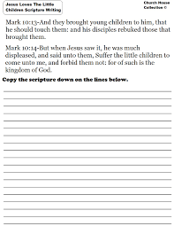 jesus loves the little children writing activity sheet jpg 1020