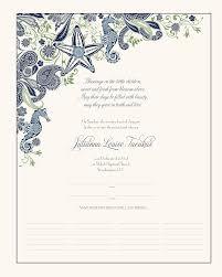 paisley ocean dedication baptism certificate baby certificate