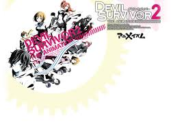 merak devil survivor 2 licensed devil survivor 2 anime only discussion no game