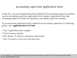accounting supervisor application letter