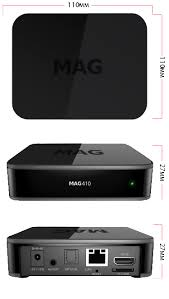 android set top box mag 410 android iptv set top box 4k white souq
