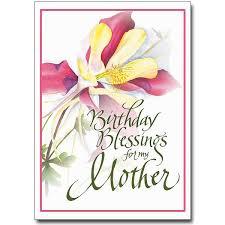 birthday blessings for my birthday card