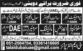 civil engineering jobs in dubai for freshers 2015 mustang engineers administrative jobs in dubai 2015 for pakistanis