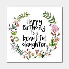 free ecards happy birthday daughter rtirail decoration