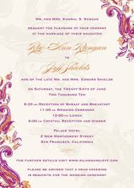 best indian wedding invitations indian wedding invitation sles we like design