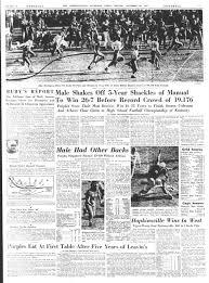 146 best high school vs manual thanksgiving football 1894