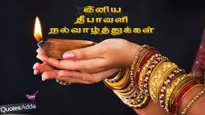 Wedding Quotes Tamil Adda Telugu Quotes Tamil Quotes Hindi Quotes English Wedding