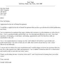 Dental Front Office Cover Letter dental receptionist cover letter exle icover org uk